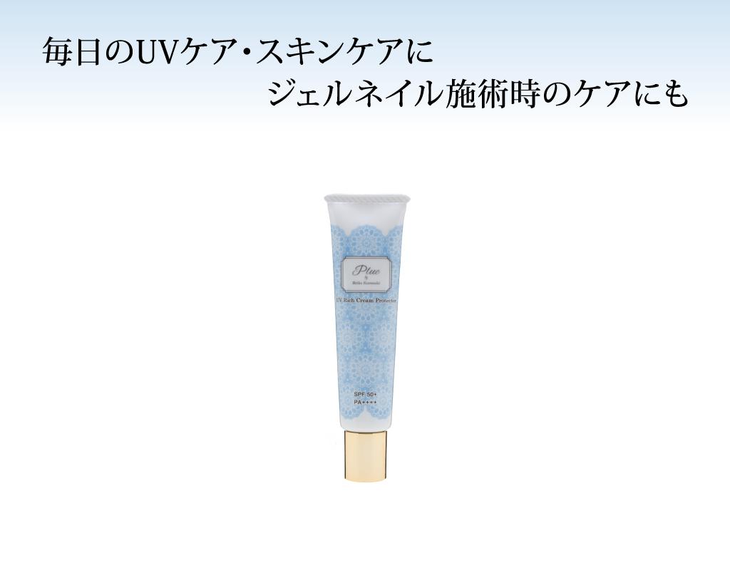 亜鉛・チタン不使用/汗・水に強い/石けんで落ちる/ハリ・弾力/保湿・美容クリーム/化粧下地