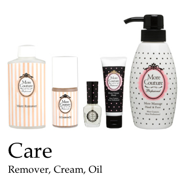 Care Remover, Cream, Oil