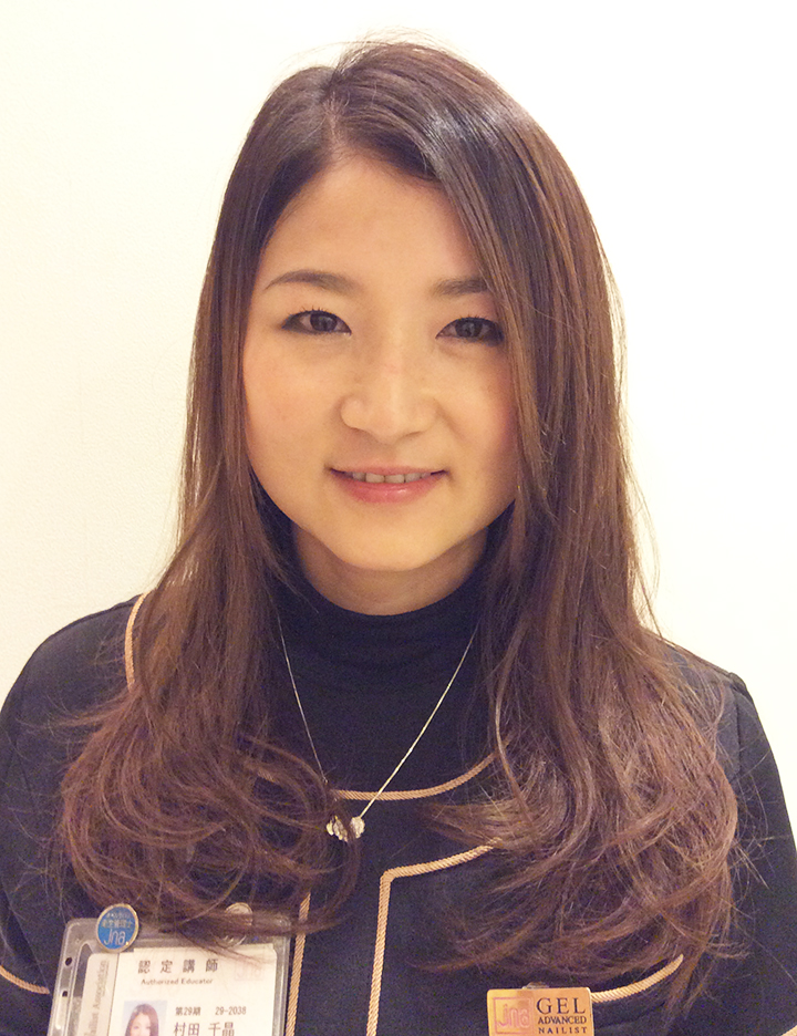 村田 千晶